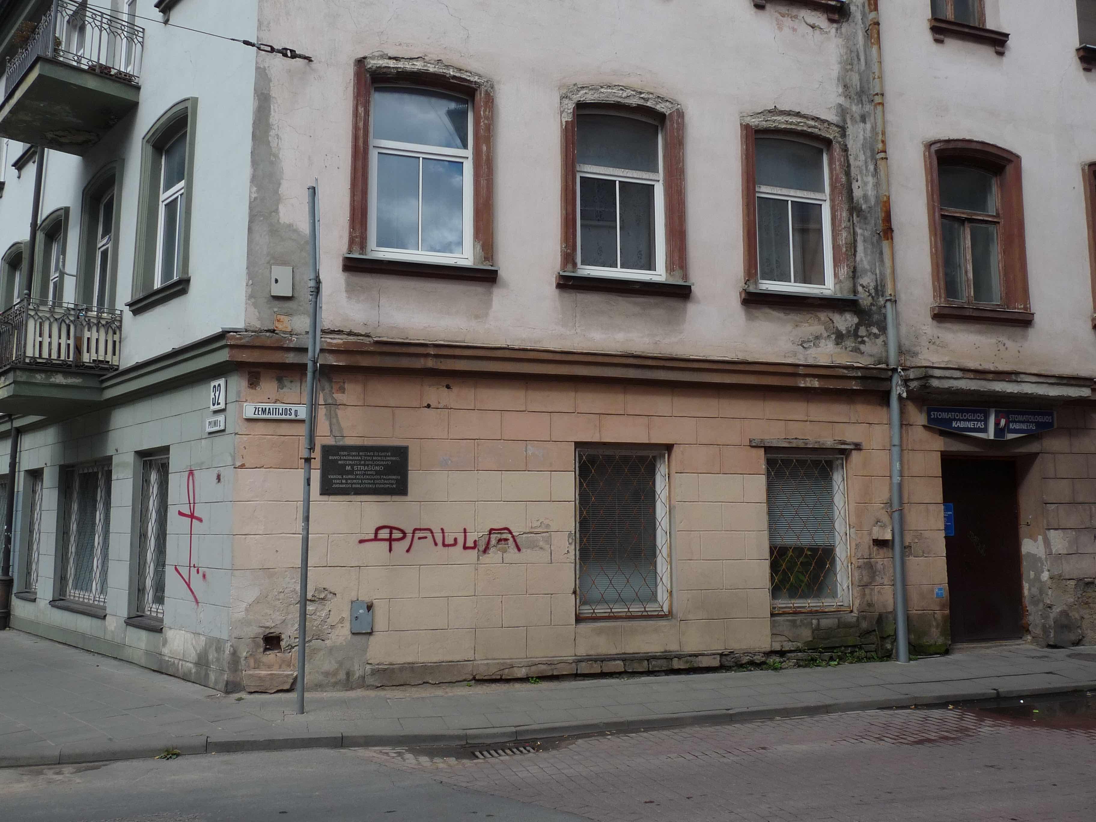 First Call for Resistance to the Nazis in the Vilna Ghetto