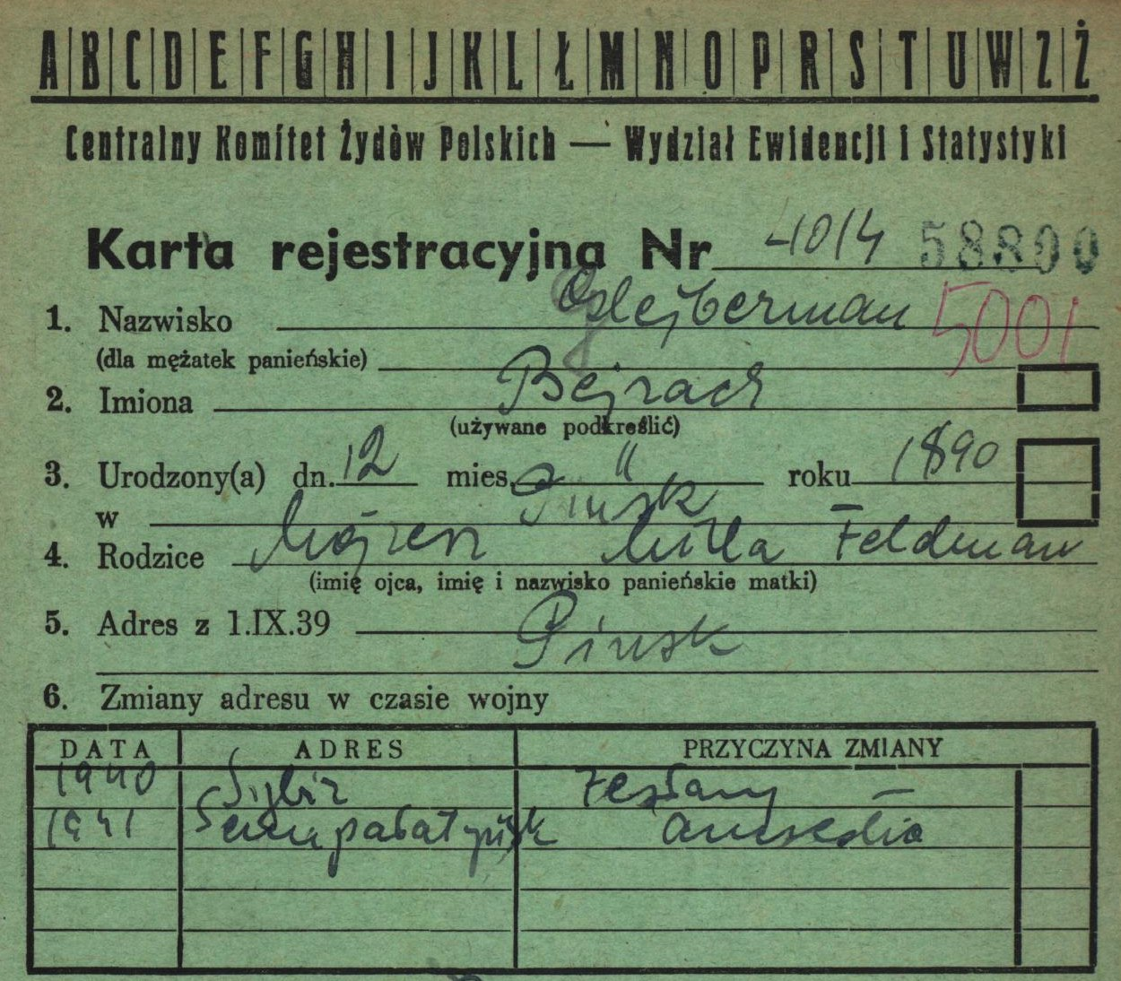 Registration Cards: the Holocaust Survivors in Poland